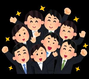 2018/10/1 生活支援員募集のお知らせ