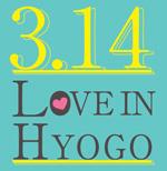 3/14開催 福祉の就職総合フェア2019 in HYOGOに参加します!